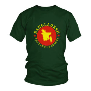Bangladesh - The Land of Beauty Tshirt